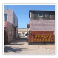 Jinzhou Xinxin Quartz Factory