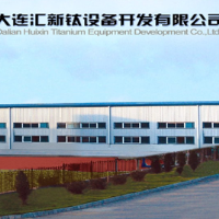 Dalian Huixin Titanium Equipment Development Co., Ltd.