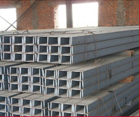 BS hot rolled carbon channel steel