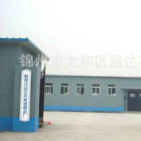Jinzhou Changda Quartz Glass Products Co., Ltd.