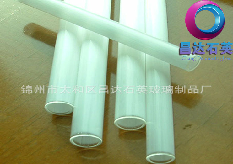 Opal quartz glass tube