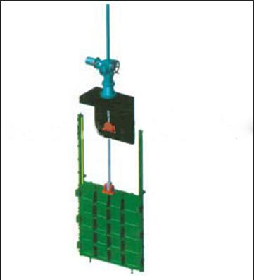 square penstock