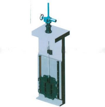 medium type square penstock
