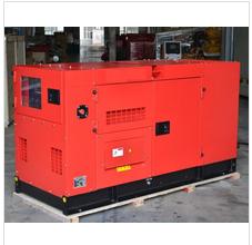 24KW Silent Type Foton Isuzu 4JB1T Diesel Generator Set