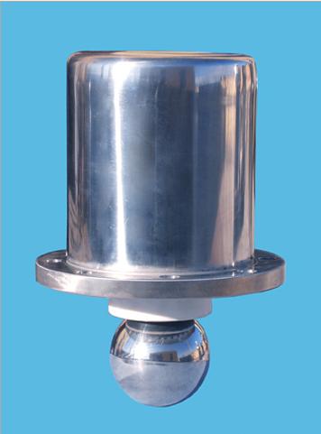 Negative pressure eliminator
