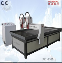 Heavy duty stone cnc router FS2-1325