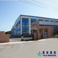 Dalian Yulin Irrigation Equipment Co., Ltd