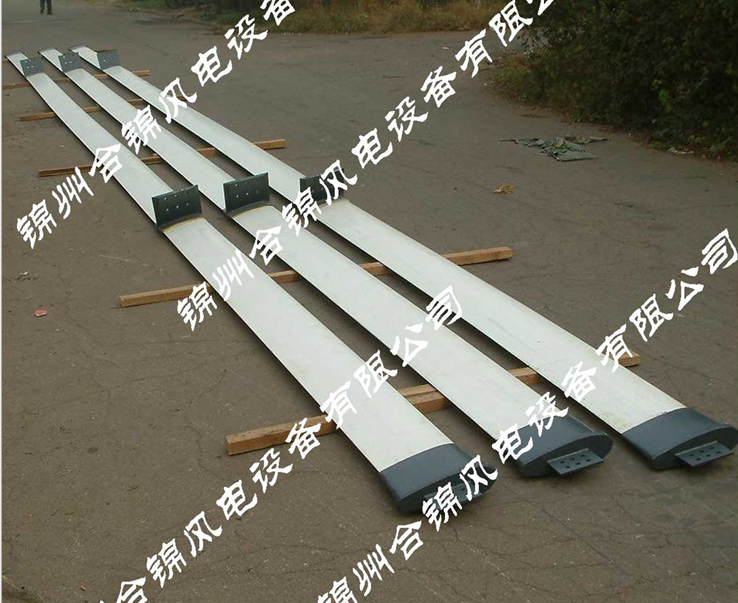 vertical axis wind turbine blades