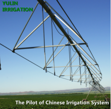 Irrigation Water Pumping Machine