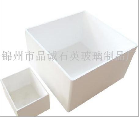Resistance to high temperature and high pressure transparent quartz crucible crucible quality guaranteed