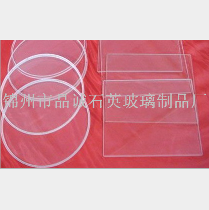 Quartz glass; Quartz glass plate; Quartz piece