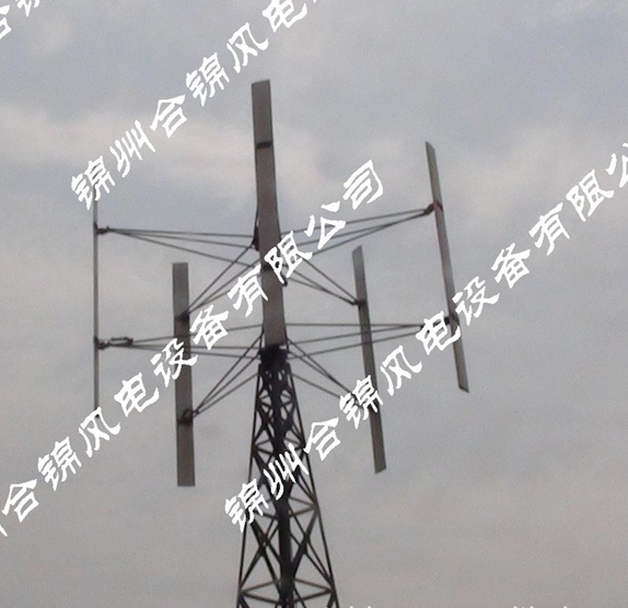 1000w wind power machine