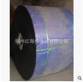 High temperature resistant flame retardant conveyor belt