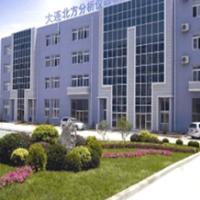 North Dalian Analytical Instrument Co., Ltd.