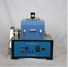 Electric Tester For Roll Stability of Lubricating Grease