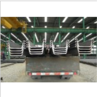 Anshan The Third Steel Rolling Co., Ltd.