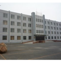 Anshan Giai Photonics Co. Ltd