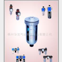 Jinzhou Hualong Pneumatic Hydraulic Equipment Co., Ltd