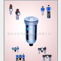 Jinzhou Hualong Pneumatic Hydraulic Equipment Co., Ltd