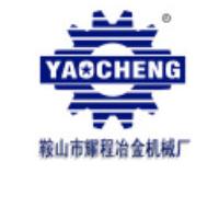 Anshan Yaocheng Metallurgy Machinery Co., Ltd