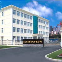 Anshan Qinglong Mech. & Elec. Co., Ltd