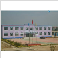Dawa Lantian Chemical Co., Ltd.