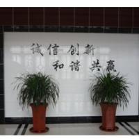 Anshan Shunfeng Construction Machinery Imp.& Exp. Co., Ltd.