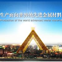Muside Steel Trading Co., Ltd