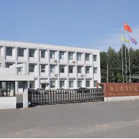 Anshan Dekang Magnetic Materials Co.,ltd