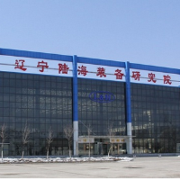 Liaoning Luhai Petroleum Equipment Research Institute Co., Ltd.