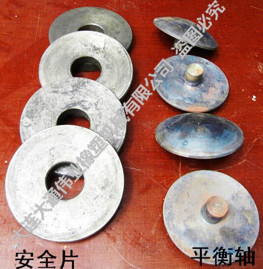 橡塑机械设备&配件&维修