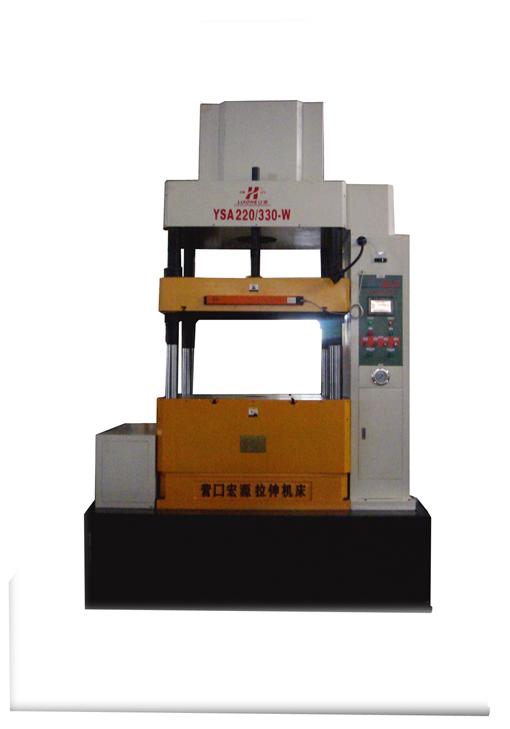 YSA220/330-W数控液压双动拉伸机