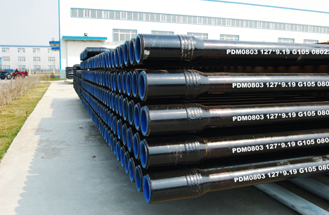 High Quality Oil Drilling Pipes,Internal-external Upset Drill Pipes(Grade S135)