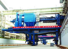 Coke Oven Machinery