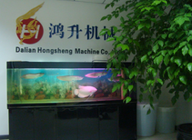 Dalian Hongsheng Machine Co., Ltd.