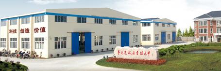 Dalian R&C Machinery Co.,ltd.