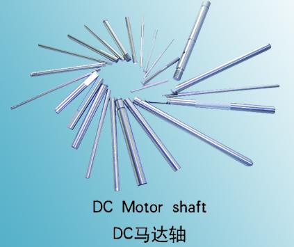 DC Motor shaft