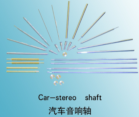 Car-stereo shaft