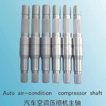 Auto air-condition  compressor shaft