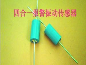 SW - 420 vibration sensor