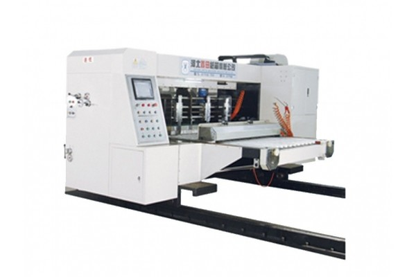 Automatic Double Gluer Packing Machine