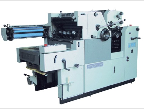 Offset Printers47IIS  double-color Offset Press