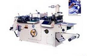 2014 New product cutting machine