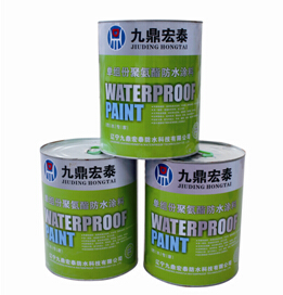 Single-component polyurethane waterproofing coating