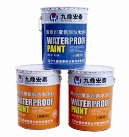 Multicomponent polyurethane waterproofing coating