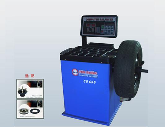 CB—650 电脑车轮平衡机
