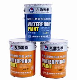 Двухкомпонентный полиуретановый водонепроницаемое покрытие