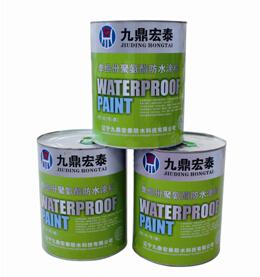 Индивидуальная экземпляров полиуретан водонепроницаемый краска