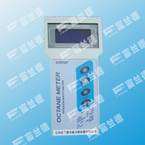 Portable octane number cetane number analyzer