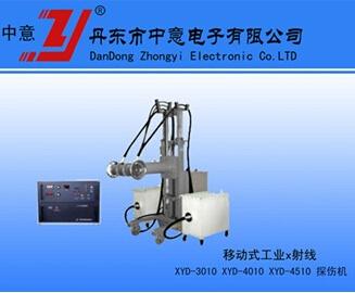 Переносный промышленный рентгенодефектоскоп XYD-3010